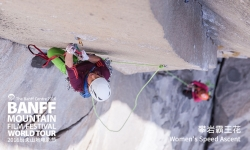 19.Women's Speed Ascent 攀岩霸王花