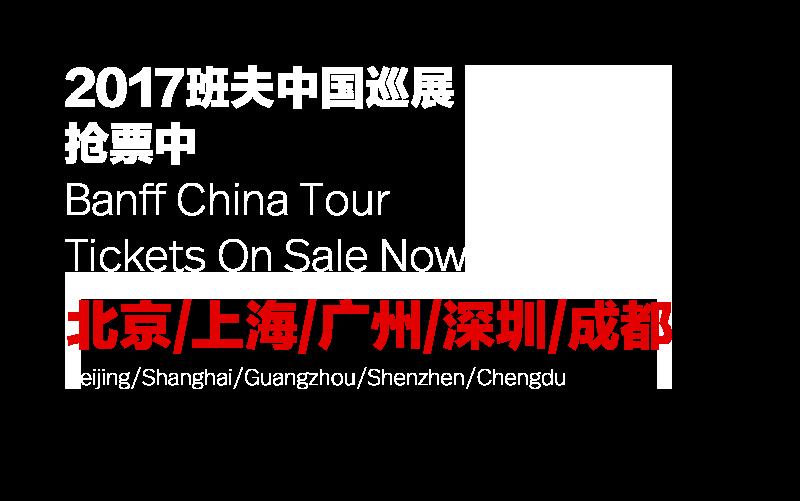 01购票标题(开售)